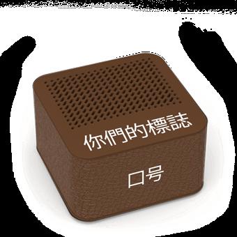Jet - Branded Speakers
