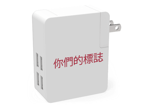 Latitude - USB旅行充電器
