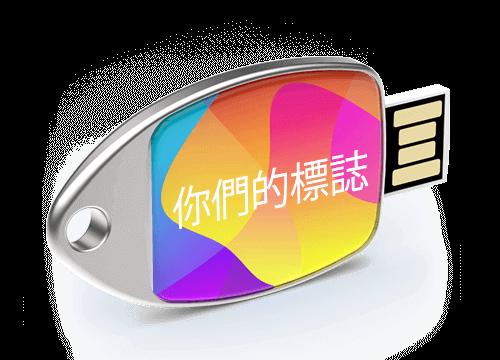 Fin - USB公司