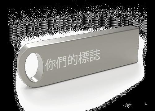 Focus - USB公司