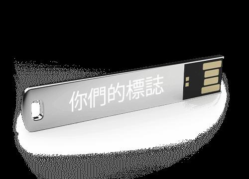 WalletStick - USB印刷
