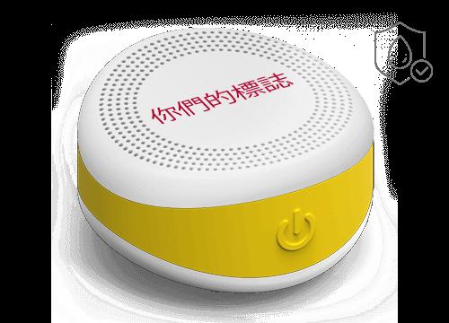 Aqua - Bluetooth Speaker Giveaway