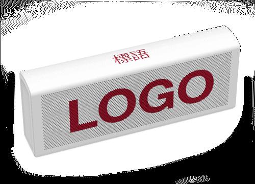 Unison - Branded Bluetooth Speakers