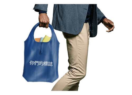 Nifty - 定制手提袋