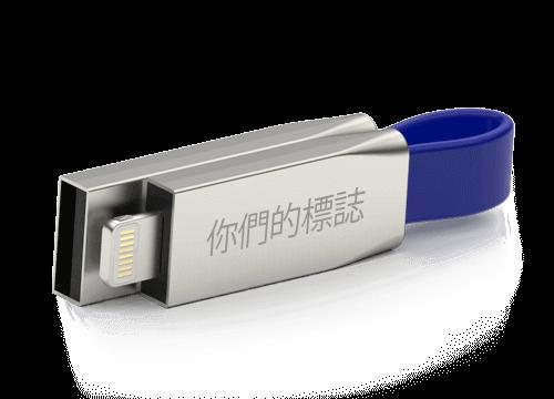 Connex -  USB電纜
