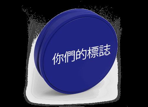 Grip - Popsockets Custom