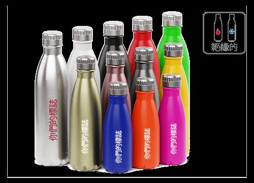 Nova - 個性化水瓶