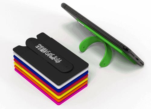 Pass - Custom Adhesive Phone Wallet