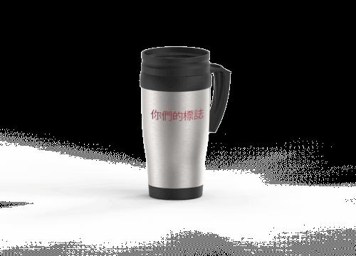 Thermo - 客製化旅行杯