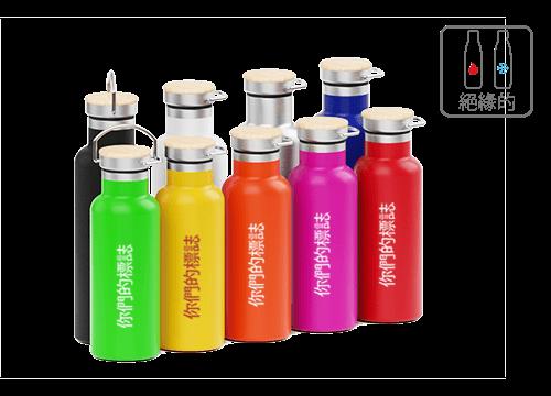Traveler - 銘刻水瓶