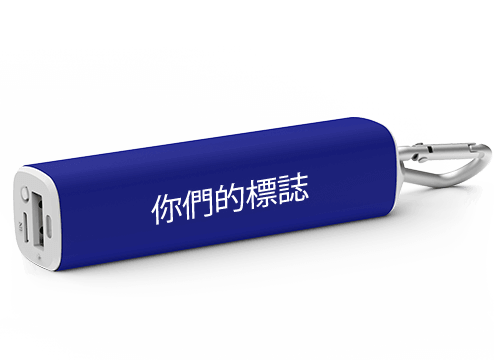 Core  - Corporate Gifts Power Bank