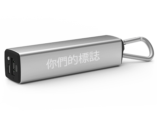 Element  - Corporate Gifts Power Bank