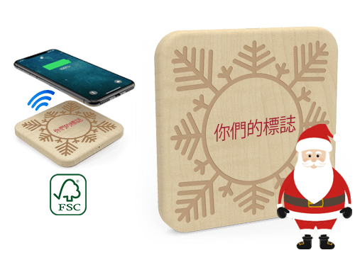 Forest Christmas - Qi Wireless Charger Wholesale