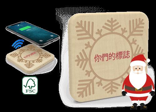 Forest Christmas - 促銷無線充電墊子