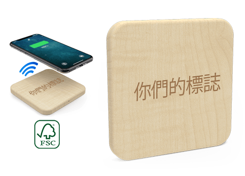 Forest - 促銷無線充電墊子