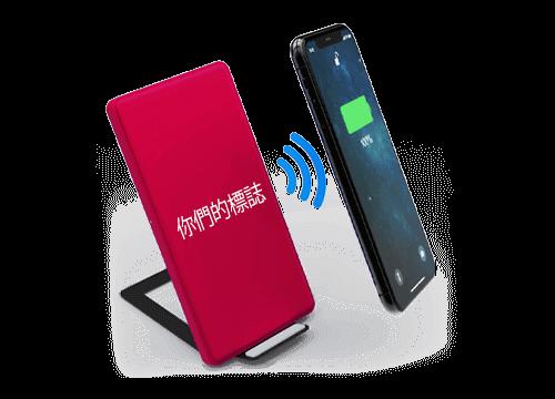 Incline - 客製化無線充電器