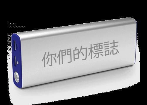 Titan - Card Size Power Bank