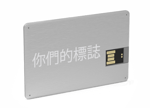 Alloy - 名片USB