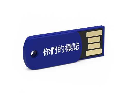 Clip - USB公司