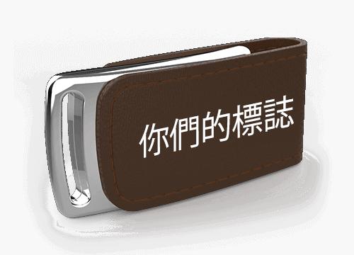 Executive - USB印刷