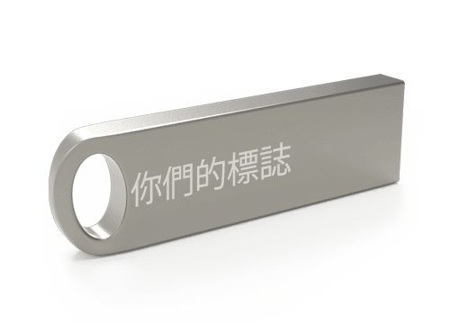 Focus - USB製造商