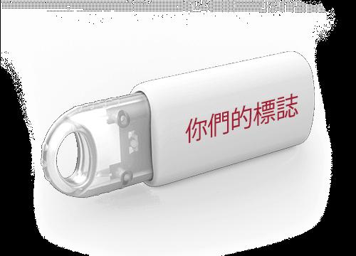 Kinetic - USB公司