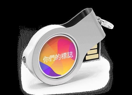 Light - 客製化usb