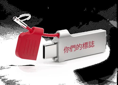 Lynx - USB禮品