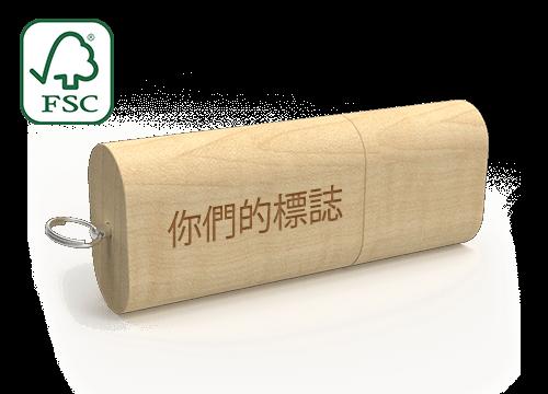 Nature - 木質 隨身 碟