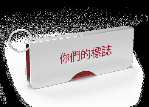 Rotator - USB公司