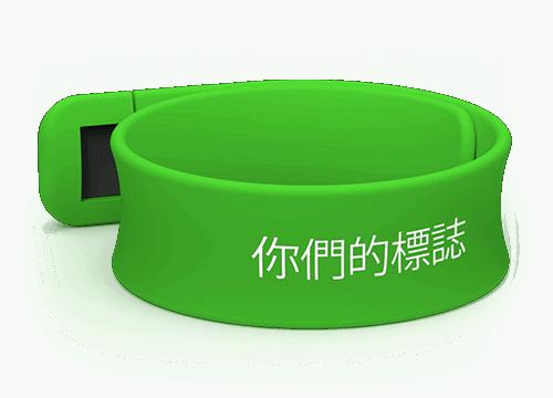 Slap - USB手環