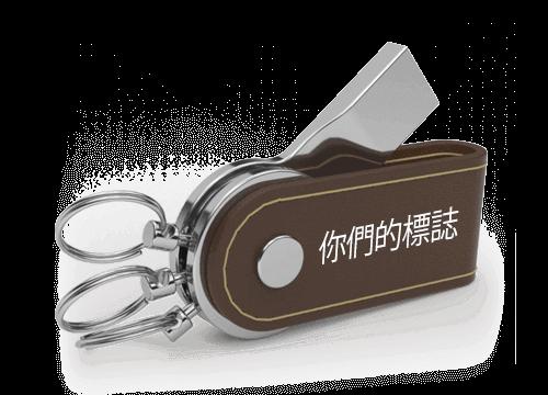 Swift - 皮革USB隨身碟
