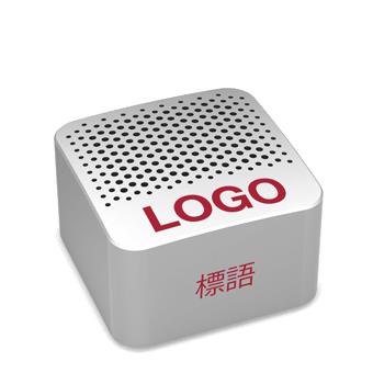 Tab - Branded Bluetooth Speakers