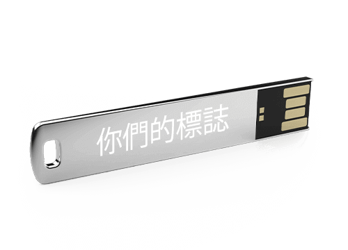WalletStick  - Customized Thin USB Flash Drives
